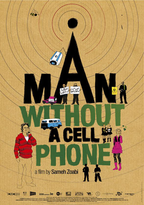 man_without_a_cell_phone_2-1
